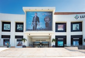 The Beverly Hills, Rodeo Drive,  Shopping Mall of Mexico-LCM 52 Spring 2020